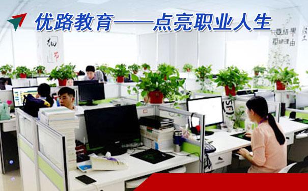 黑龙江注册造价师图片