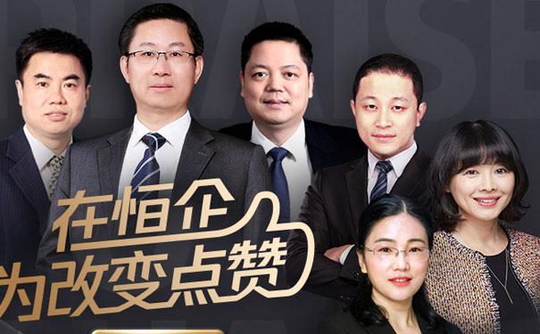 北京通州区初级会计考试报名入口