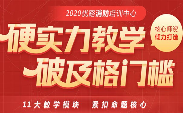 陕西消防工程师报名条件图片